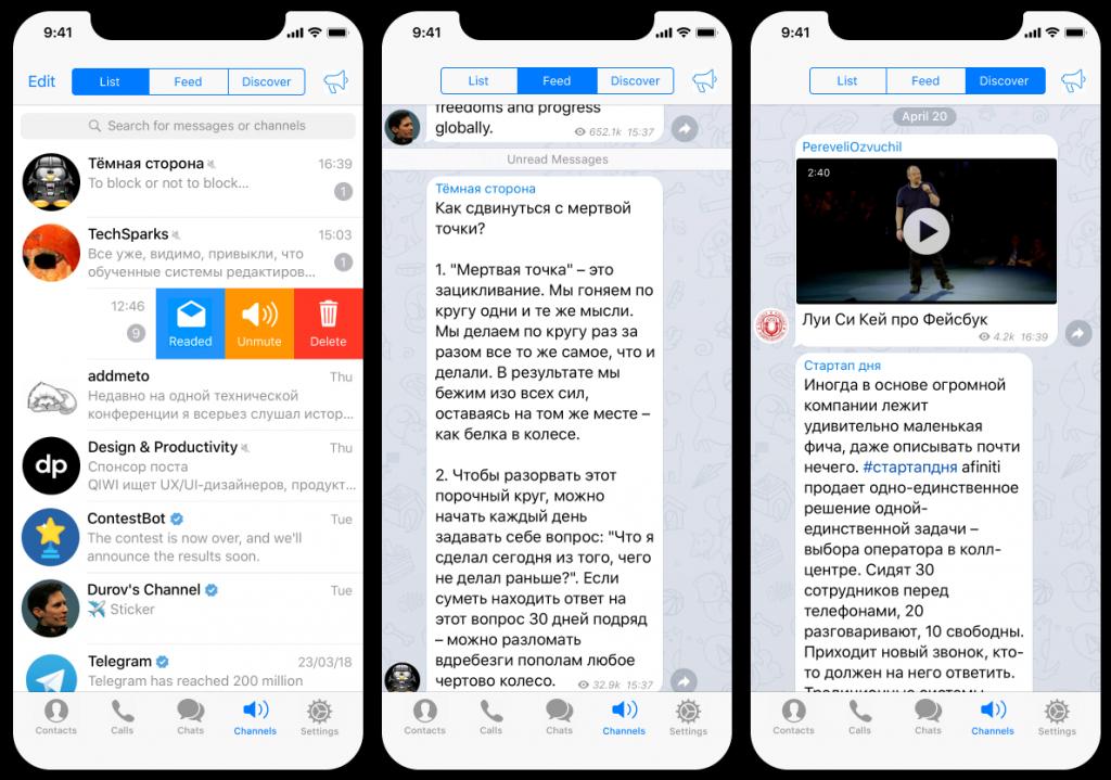 Telegram Marketing Channel